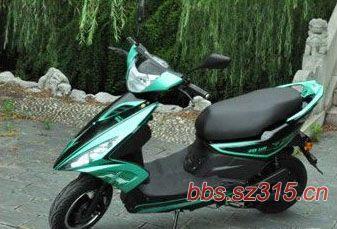 电动车 运动 雅迪/2012831143140669.jpg