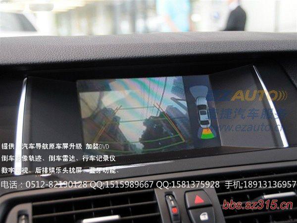 宝马525li安装导航 加装倒车轨迹影像 宝马520li改装凯立德触摸屏导航